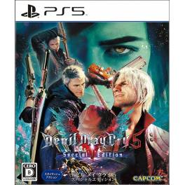 Devil May Cry 5 Special Edition (Multi Language) [PS5]