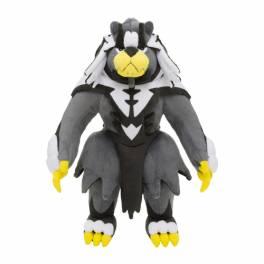 Pokemon Plush Urshifu Rapid Strike [Plush Toy]