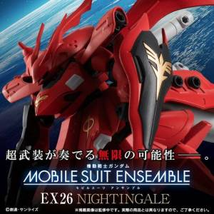 MOBILE SUIT ENSEMBLE EX26 Nightingale Limited Edition [Bandai]
