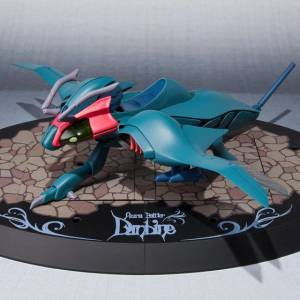 Robot Spirits Side AB Aura Battler Dunbine Wing Caliver Barraw Limited Edition [Bandai]