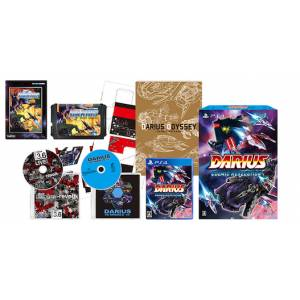 Darius Cozmic Revelation Special Edition Famitsu DX Pack [PS4]