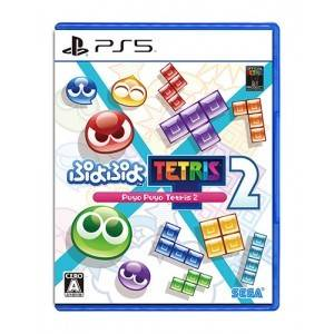 Puyo Puyo Tetris 2 DX Pack Soundtrack Set LIMITED EDITION [PS5]