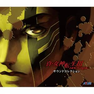 Shin Megami Tensei III NOCTURNE Sound Collection [OST/ Goods]