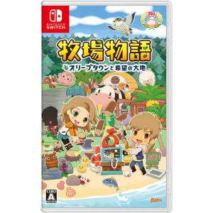 Harvest Moon: One World [Switch]