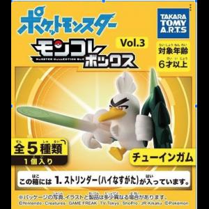 Pokemon Moncolle Vol. 3 10 Pack BOX (CANDY TOY) [Takara Tomy]