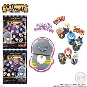 Coo'nuts Twisted Wonderland 20Pack BOX (CANDY TOY) [Bandai]