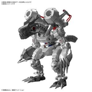 Figure-rise Digimon Adventure Standard Amplified Machinedramon Plastic Model [Bandai]