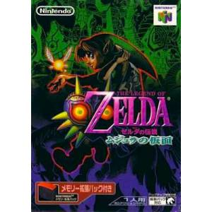 Zelda no Densetsu - Mujura no Kamen + Expansion Pak [N64 - occasion BE]
