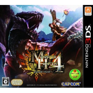Monster Hunter 4 - Standard Edition [3DS]