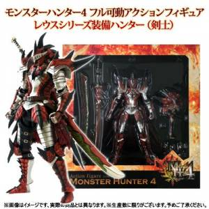 Monster Hunter 4 - Hunter Leus Action Figure Series [e-Capcom Limited]