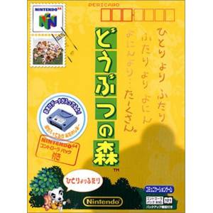 Doubutsu No Mori 64 + Controller Pak / Animal Crossing [N64 - occasion BE]