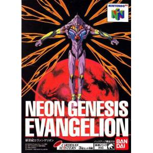 Neon Genesis Evangelion [N64 - Used Good Condition]