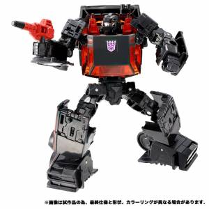 Transformer Earth Rise ER EX-23 Decepticon Runabout LIMITED EDITION [Takara Tomy]