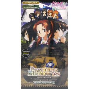 """Precious Memories """"Girls und Panzer Das Finale"""" Booster Pack 20Pack BOX  [Trading Cards]"""