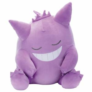 Pokemon Plush Easy Friend Relax at home Gengar [Plush Toy]