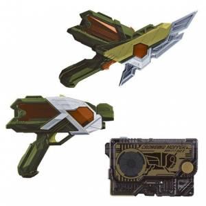 Kamen Rider Zero One Transformation Belt DX Slash Abbado Riser & Shot Abbado Riser LIMITED EDITION [Bandai]