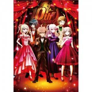 Danganronpa Series 10th Anniversary Collection Danganronpa Decade LIMITED EDITION [Book]