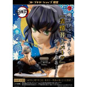 ARTFX J - Demon Slayer: Kimetsu no Yaiba Inosuke Hashibira Limited Edition [Kotobukiya]