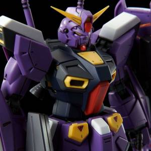 MG 1/100 Gundam F90 Unit 2 Plastic Model Limited Edition [Bandai]