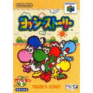 Yoshi Story [N64 - occasion BE]