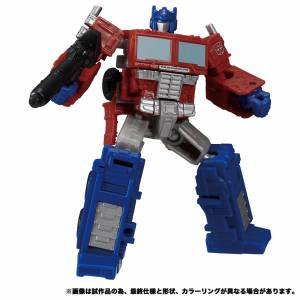 Transformer Kingdom KD EX-03 Optimus Prime LIMITED EDITION [Takara Tomy]