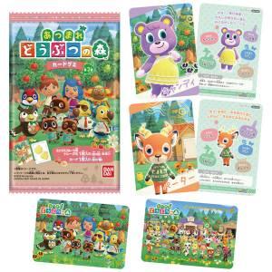 Animal Crossing: New Horizons Card Gummy Vol.2 20Pack BOX (CANDY TOY) [Bandai]