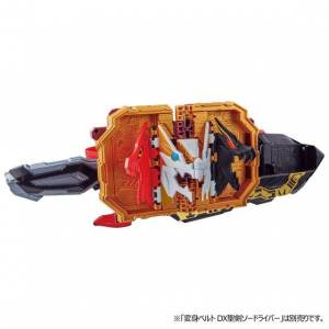Kamen Rider Saber DX Emotional Dragon Wonder Ride Book LIMITED EDITION [Bandai]