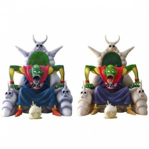 Dragon Ball Arise Piccolo Great Demon King VerB Normal Color Limited [Bandai]