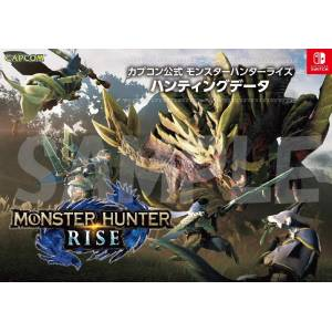 Capcom Official Monster Hunter Rise Hunting Data [Guide book / Artbook]