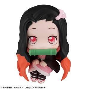 LookUp Demon Slayer: Kimetsu no Yaiba Kamado Nezuko Reissue [Megahouse]