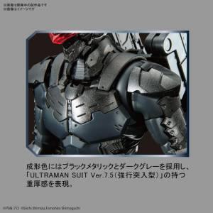 Figure-rise Standard ULTRAMAN SUIT Ver7.5 (Assault Type) Plastic Model [Bandai]