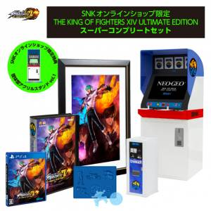 THE KING OF FIGHTERS XIV ULTIMATE EDITION Super Complete Set LIMITED [PS4]