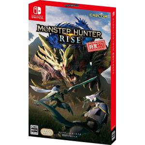 Monster Hunter Rise Double Pack (Multi Language) [Switch]