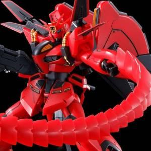 RE/100 - 1/100 Kidou Senshi Crossbone Gundam Koutetsu no 7 Nin - XM-07B Vigna Ghina II LIMITED [Bandai]