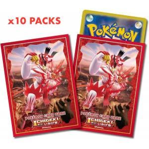 Pokemon Card Game Deck Shield Gignatamax Urshifu (Single Strike Form) 10 Pack Box [Trading Cards]