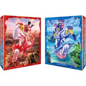 Cartes Pokémon Epée & Bouclier - classeur de rangement Shifours Gigamax [Trading Cards]