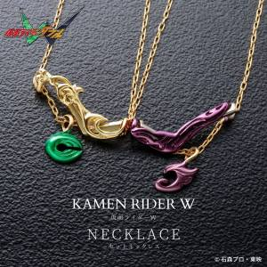Kamen Rider W Set Necklace LIMITED [Bandai]