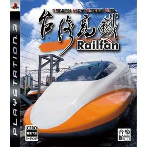 Railfan - Taiwan High Speed Rail [PS3 - Used Good Condition]