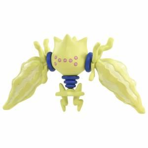 Pokemon Moncolle EX MS-46 Regidrago  Figure Japan NEW TAKARA TOMY