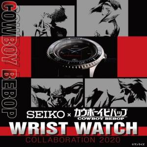 Cowboy Bebop x SEIKO COLLABORATION 2020 WATCH LIMITED [Bandai]