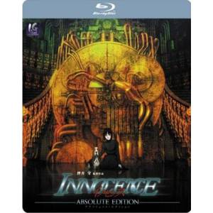 Innocence - Absolute Edition [Blu-ray]