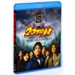 20th Century Boys Part.I - Owari No Hajimari [Blu-ray]