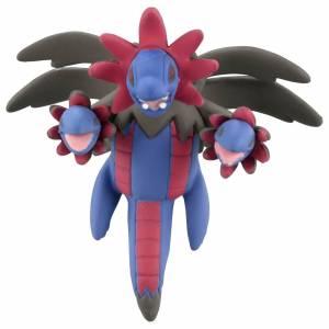Pokemon MonColle MS-44 Hydreigon [Takara Tomy]