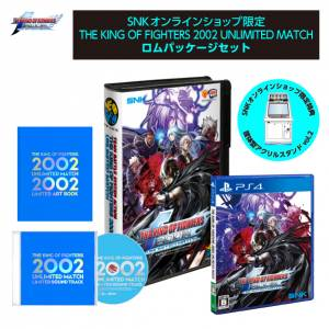 THE KING OF FIGHTERS 2002 UNLIMITED MATCH Rom Package Set [PS4]