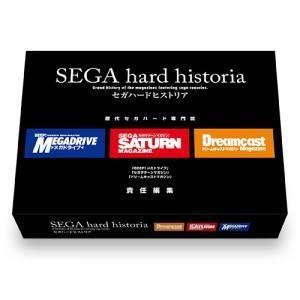 Sega Hard Historia BEEP! Mega Drive - Sega Saturn Magazine - Dreamcast Magazine [Goods]