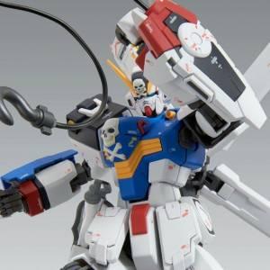 MG 1/100 Crossbone Gundam X1 (Patchwork) Ver. Ka Limited Edition [Bandai]