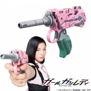 Attack Girl Gun Matsuko Kadowaki (Anna Ishii) Version Girl Gun Lady Plastic Model LIMITED EDITION [Bandai]