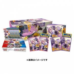 Cartes Pokémon Epée & Bouclier Reinforcement Expansion Pack Double Fighter Sophora & Saturnin Set [Trading Cards]