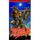 Appleseed [SFC - Used Good Condition]