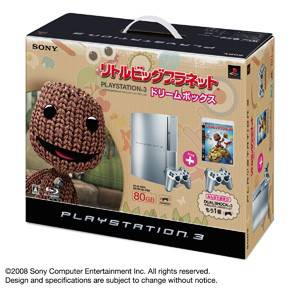 PlayStation 3 80GB Little Big Planet - Satin Silver [Neuve]